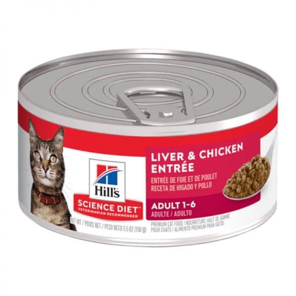 Lata Hills Liver Chicken